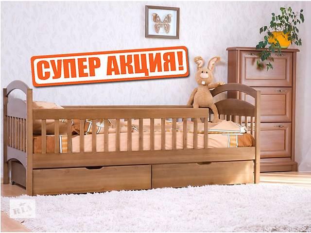 бу Карина Люкс - детская, подростковая, односпальная кровать (съемные бортики ), натуральное дерево, в наличии ! в Киеве