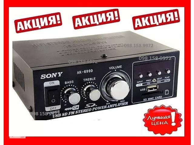 бу Sony 699/UKC SN-777BT Bluetooth Стерео Усилитель звука 305\666\699\705 в Хмельницком