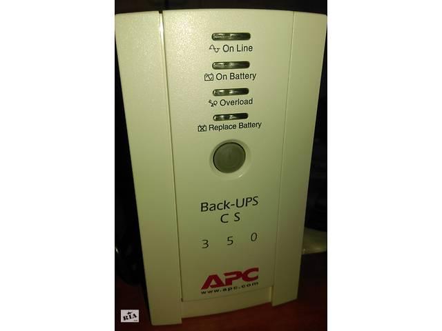 продам ИБП Back-UPS CS 350 производитель APC бу в Кривом Роге