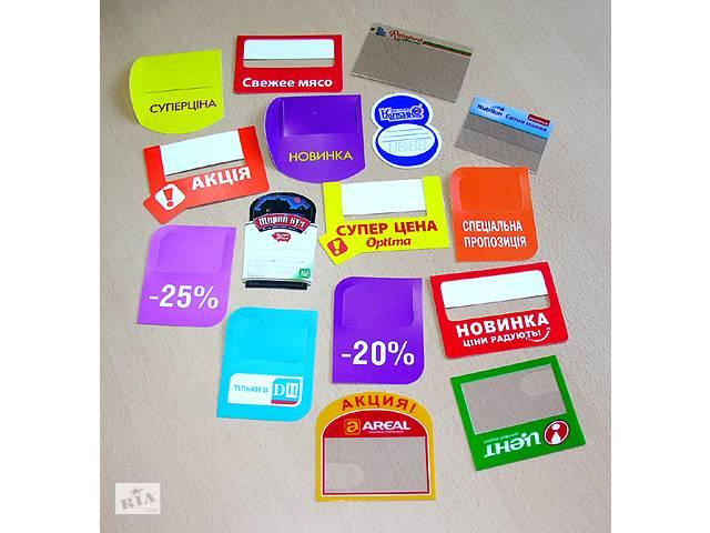 продам офсетная печать на пластике, самокл. пленке, стерео/варио изображение, маталлизированный картон бу  в Украине