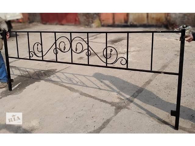 бу Оградка металлическая на кладбище. Днепропетровск. в Днепре (Днепропетровск)