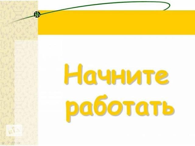 продам Оператор Пк бу  в Украине