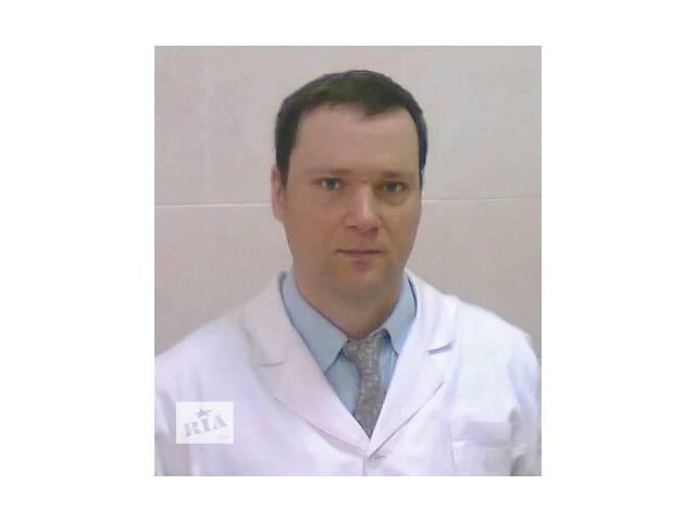 купить бу Опытный дерматовенеролог, детский дерматолог в Киевской области