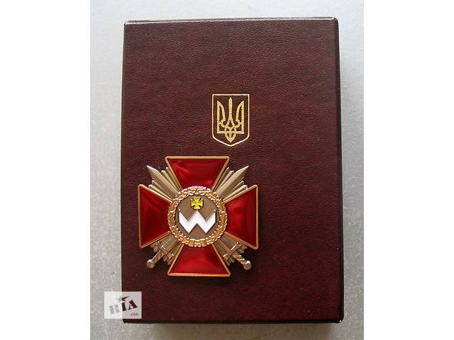 бу орден Богдана Хмельницкого IIIст. в Тернополе