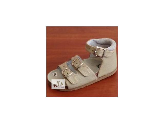 Ортопедическая обувь детская Т-47 - Детская обувь в Сумах на RIA.com 6d6ecd41a68