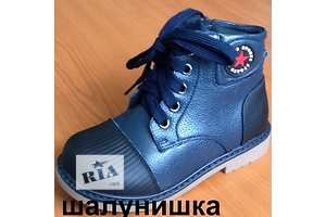 Новые Детские демисезонные ботинки Шалунишка