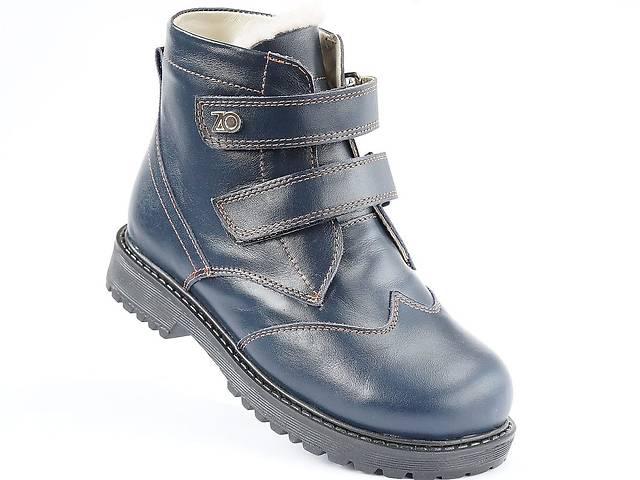 купить бу Ортопедические зимние ботинки для мальчика в Запорожье