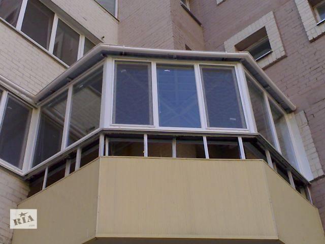 Остекление балкона металлопластиковыми окнами- объявление о продаже  в Киеве