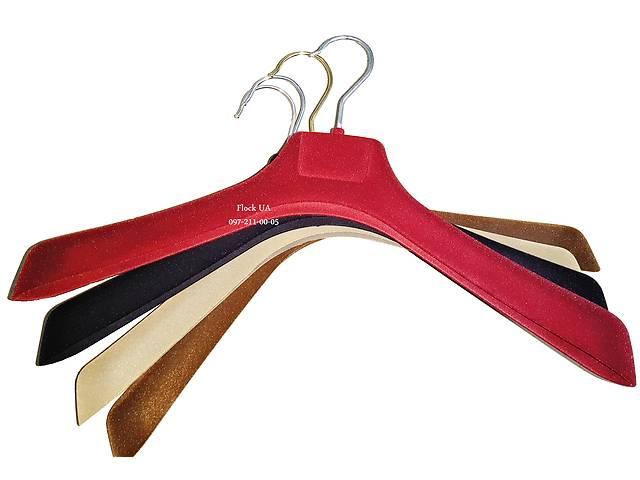 продам Плечики для одежды флокированные PL42 бу в Киеве