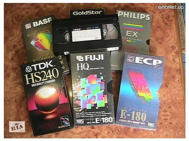 бу Видео касеты VHS 180-240 минут оптом около 200  в Луганську