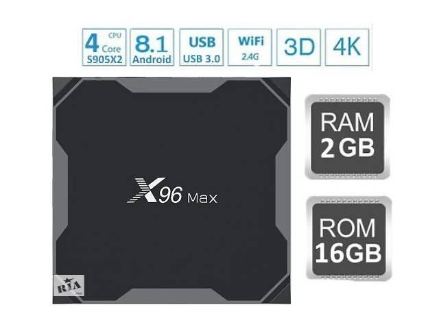 купить бу X96 MAX 2гб/16гб Смарт ТВ приставка S905X2 Android 8 Настройка + Гарантия в Киеве