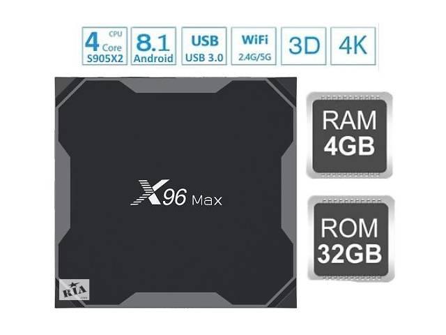 X96 MAX 4gb 32gb S905X2 DDR4 Андроид 8 Смарт тв приставка Смарт бокс Настроена + Гарантия- объявление о продаже  в Киеве