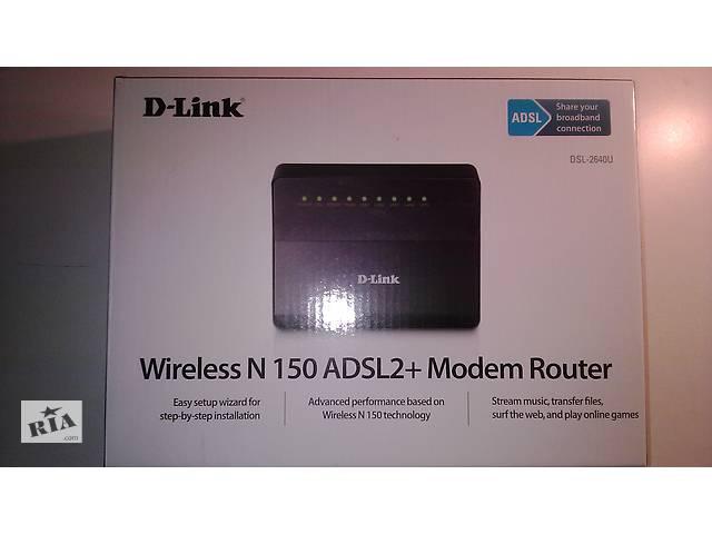 Wi-Fi роутер D Link DSL2640U- объявление о продаже  в Запорожье