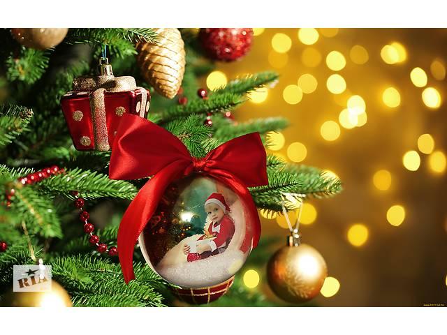 бу Шарик с фото на новогоднюю елку в Николаеве