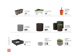 Различные товары для дома и сада