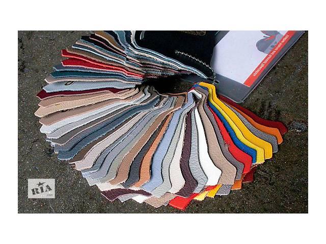 бу Ткань автомобильная (автоткань) для перетяжки автомобильных потолков, бочин, салонов, карт, автосидений, мотосидений. в Киеве