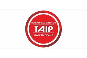 Полный спектр рекламных услуг при открытии салонов красоты Ровно Ровенская область