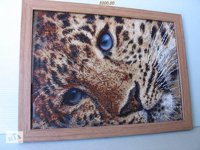 Леопард  картина вышитая  бисером- объявление о продаже  в Києві