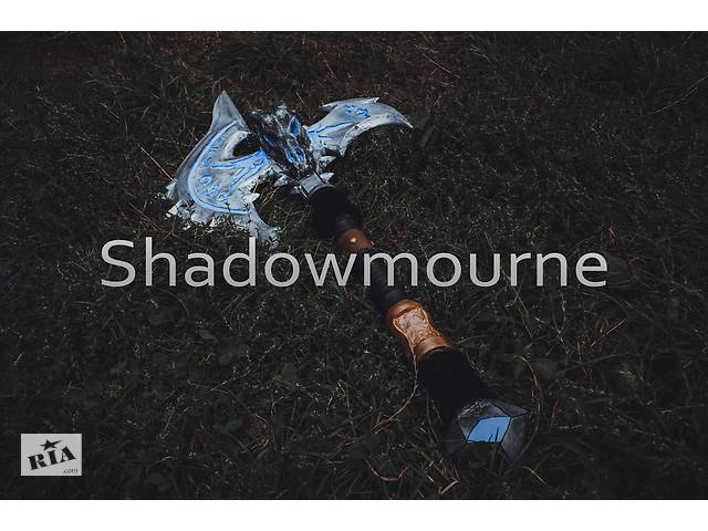 бу Легендарний сокиру «Shadowmourne» з гри «World of Warcraft» своїми руками! в Кролевці