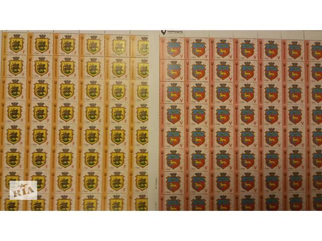 продам Продам действующие почтовые марки Украины ниже номинала бу в Киеве