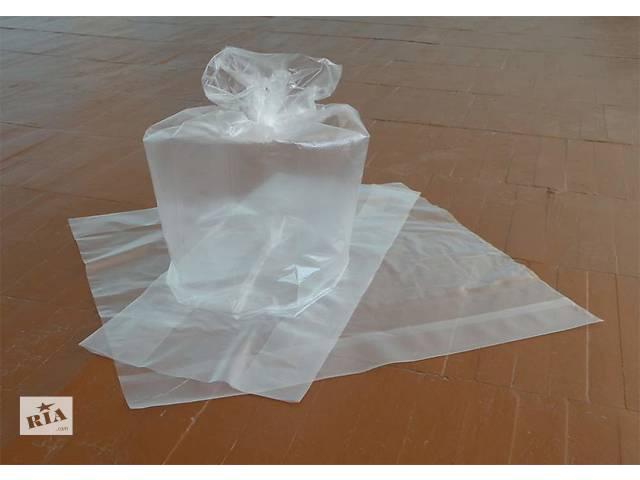 продам пакеты, мешки из первичного полиэтилена бу в Харькове