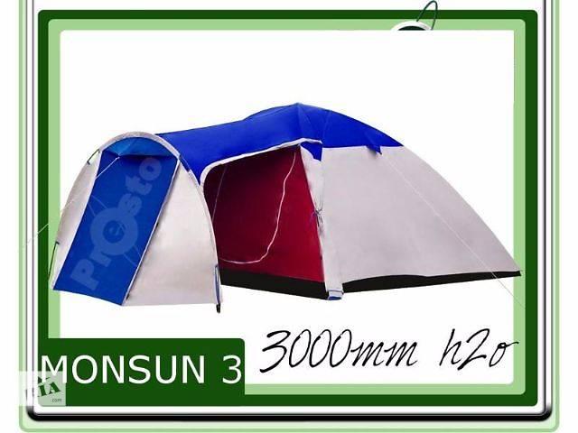 продам Палатка MONSUN 3 3-х местная, новые. Отправка по всей Украине! бу в Львові