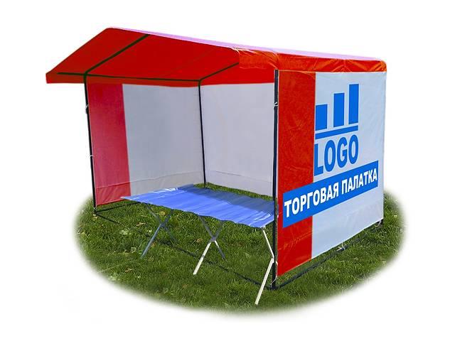 купить бу Палатки торговые  в Украине