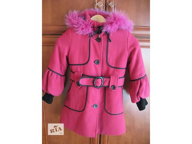 Пальто для девочки.- объявление о продаже  в Кривом Роге (Днепропетровской обл.)