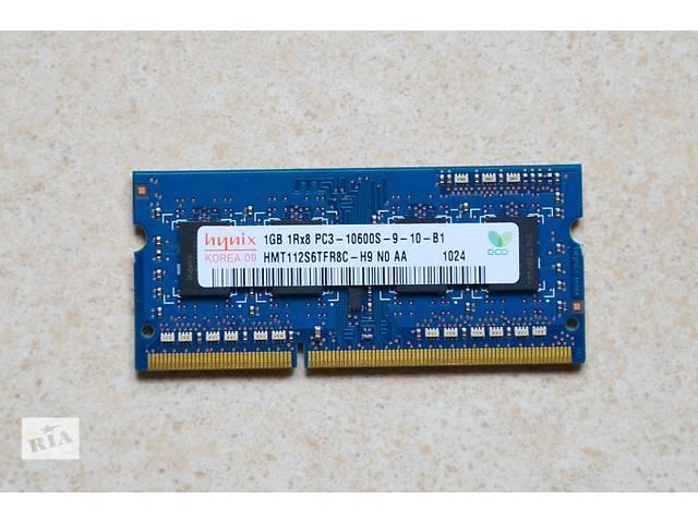 купить бу Пам'ять для ноутбука DDR3, 1gb, PC3 -10600S-9-10-B1 Hynix, 50 грн в Львове