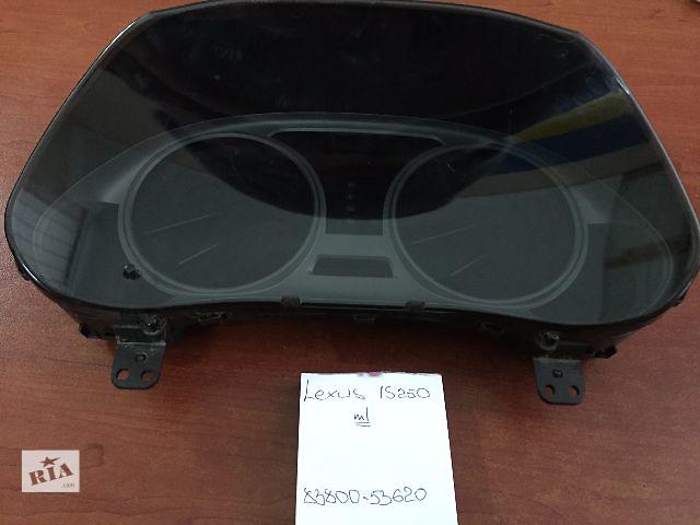 продам Панель приборов Lexus IS250/300  2007    83800-53620 бу в Одессе
