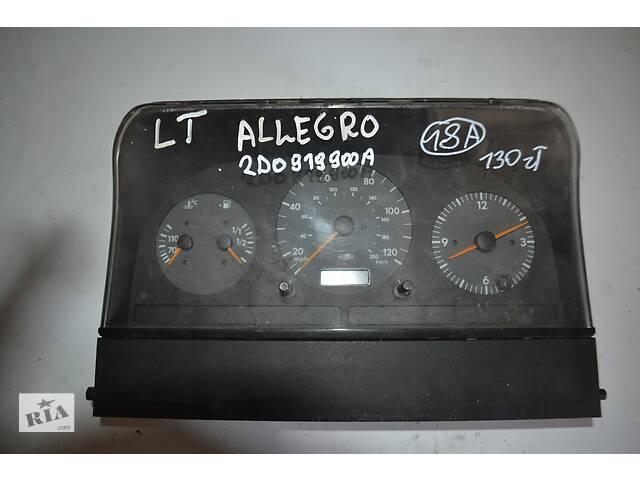 Панель приборов  VW LT 2D0919900A Под заказ (4-10дн) Предоплата 50%- объявление о продаже  в Стрые