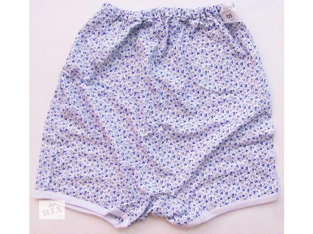 Панталоны женские 100% хлопок- объявление о продаже  в Александрие