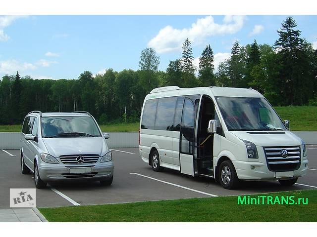 Пассажирские перевозки микроавтобус.- объявление о продаже   в Украине