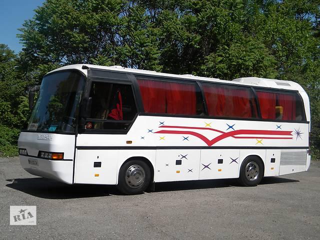 Пассажирские перевозки на комфортабельном автобусе Neoplan - объявление о продаже  в Одессе