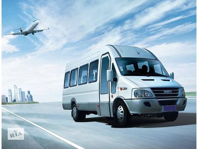 купить бу пассажирские перевозки на Лиман в Донецкой области