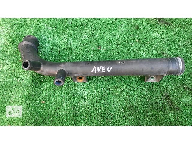 Патрубок охлаждения для Chevrolet Aveo T200 T250 (сопилка) 2003-08 96273608- объявление о продаже  в Тернополе