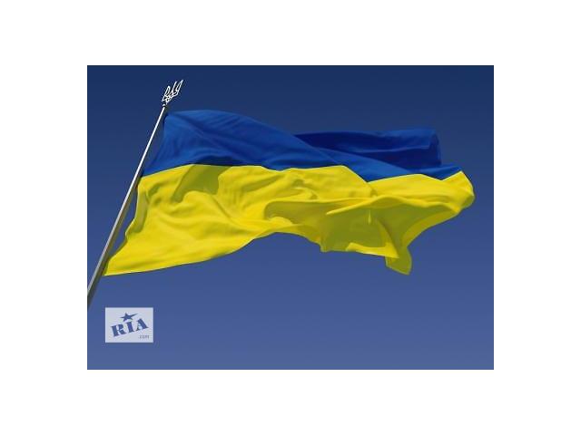 Печать и изготовление флагов Украина - доступные цены- объявление о продаже  в Запорожье