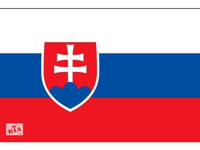 бу Переклади документів. Словацька та чеська мови в Ужгороді