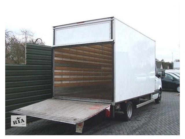 Перевозки грузовиком с гідробортом 5 тонн ( Услуги Грузчиков Луцк)  - объявление о продаже  в Луцке