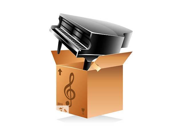 Перевозка пианино- объявление о продаже  в Кременчуге