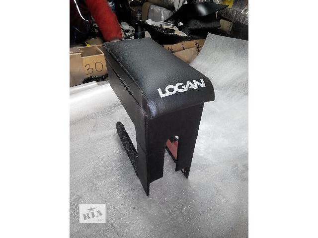 продам Подлокотник для Renault Logan изготовлен конкретно для рено логан и Дачия. Предназначен для комфортного управления транс бу в Луцке
