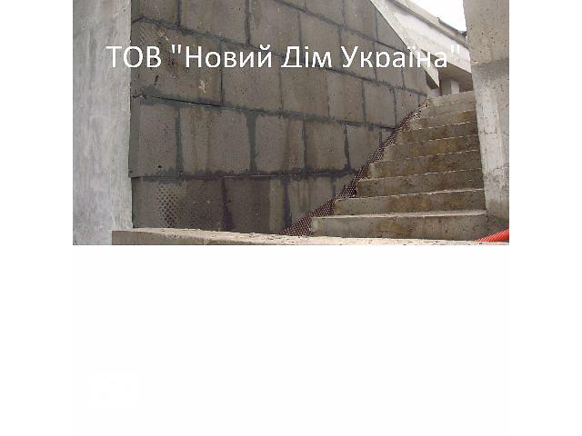купить бу Піноскло у блоках та Крихта піноскла в Києві