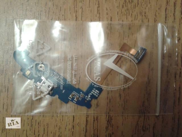продам Новая плата Samsung i8262 с USB-разъёмом, микрофоном и шлейфом бу в Виннице