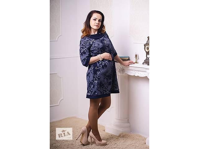 продам Платье для беременных цветочный принт Код: 408.1 бу в Хмельницком