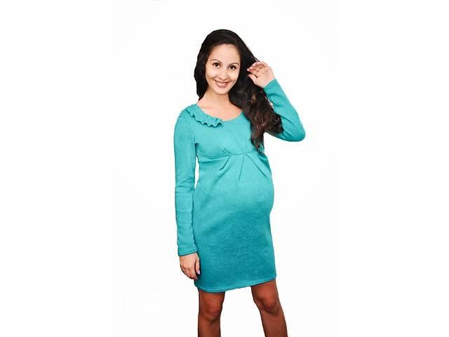 Платье теплое для беременных- объявление о продаже  в Киеве