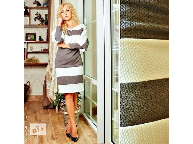 Платье в широкую полоску есть большой размер- объявление о продаже  в Хмельницком