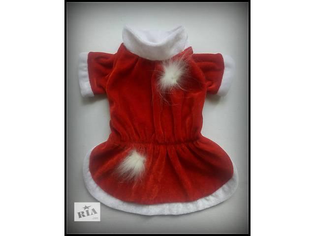 бу Велюрову сукню Санта в Харкові