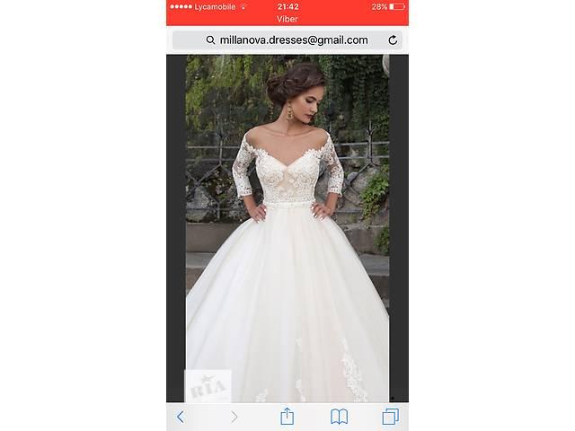 продам Платье бу в Ужгороде