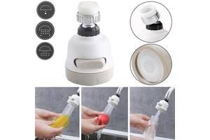 Экономитель воды Water Saver 360 градусов