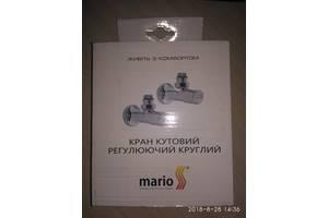 Новые Полотенцесушители Mario